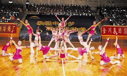 中国梦运动美